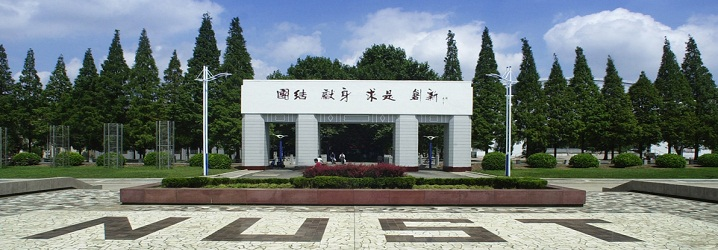 Image result for Nanjing University of Science and Technology